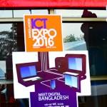 এক নজরে আইসিটি এক্সপো ২০১৬