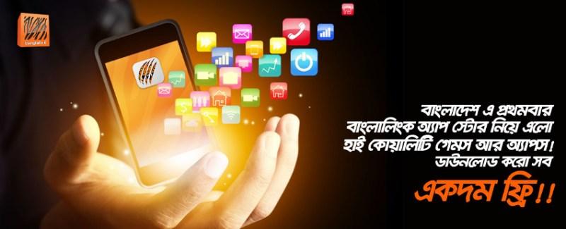 banglalink_app_store
