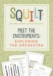 Elementary Music Curriculum SQUILT