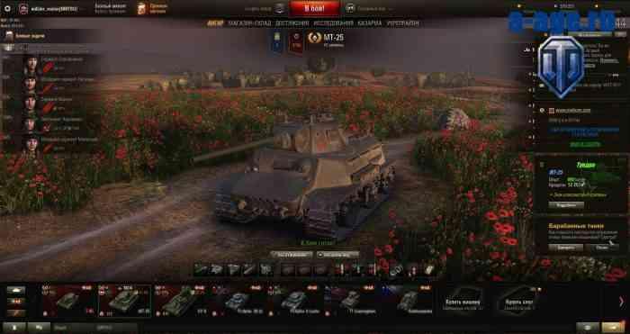 скачать моды на танки от протанки - фото 8