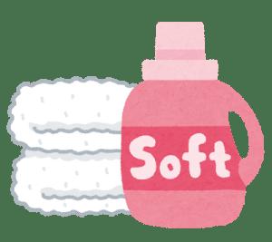 洗濯物が臭いの柔軟剤の入れすぎ