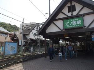 夏休みやお盆の江ノ島観光は電車