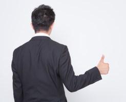 背中の痒みの原因と対策