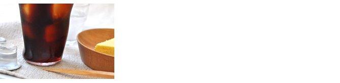 【エイクラフティア】神奈川県横浜市都筑区 港北ニュータウン