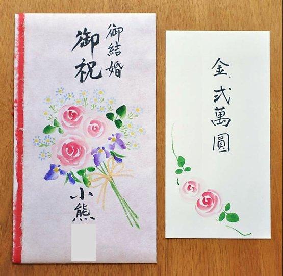 【一筆画教室開催中】横浜港北ニュータウン<エイクラフティア>