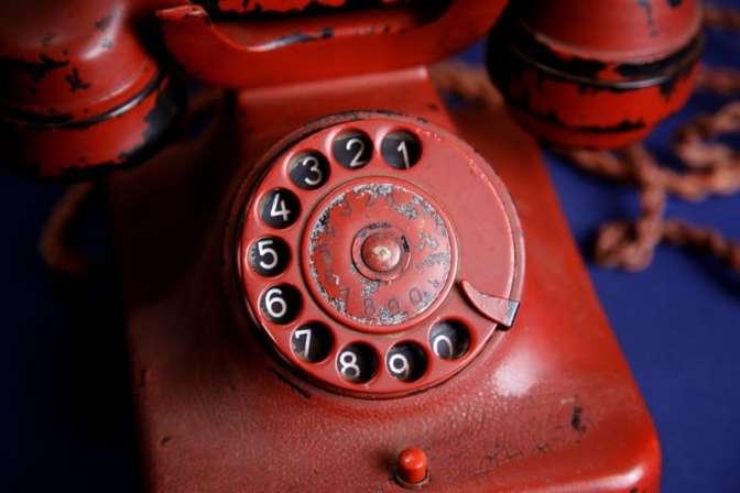 Красный телефон Гитлера продали за243 тысячи долларов