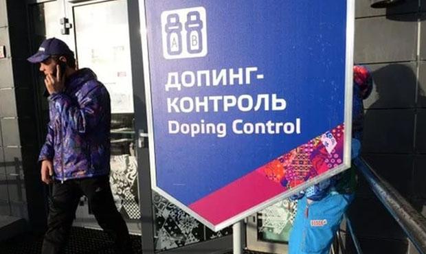WADA очнулось: В докладе Макларена не хватает доказательств вины
