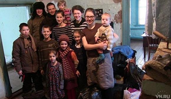Сбежавшая отсекс-просвещения в РФ немецкая семья вернулась вГерманию