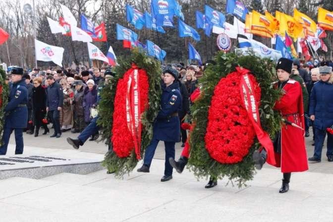 Годовщину освобождения города отфашистских захватчиков подчеркнули Краснодар