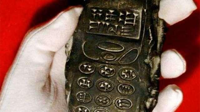 Мобильный телефон XIII века обнаружили археологи