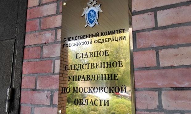 СКпроводит проверку пофакту избиения депутата вПодмосковье