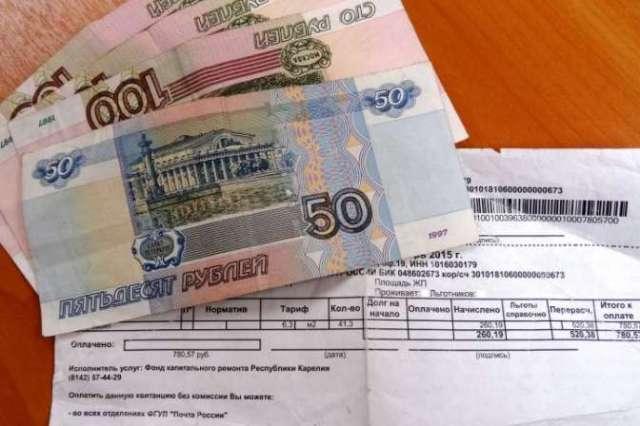 Жителям московских хрущевок второго этапа сноса вернут деньги за капремонт