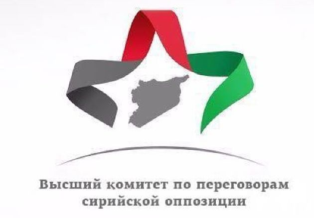 Делегация ВКП сирийской оппозиции начала встречу с де Мистурой
