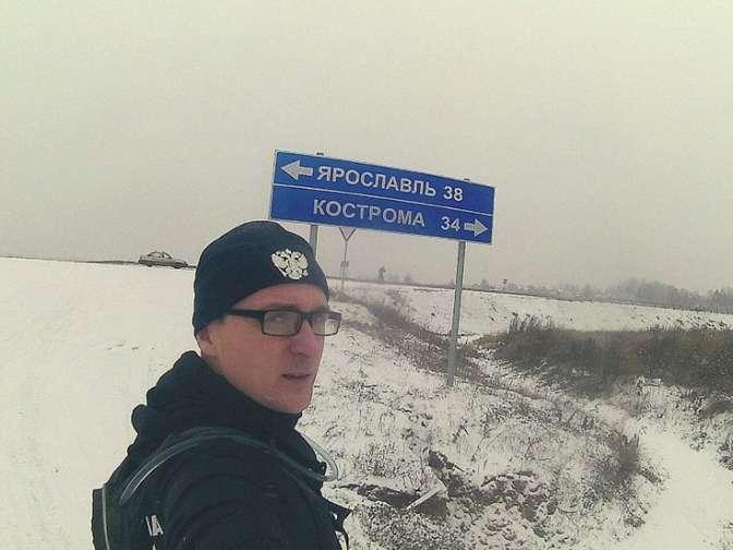 «Русский Форест Гамп» будет бежать от столицы доОмска 2,5 месяца
