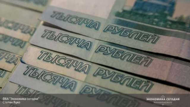 Бывшие топ-менеджеры банка'Траст признаны виновными в хищении 14,6 миллиарда рублей