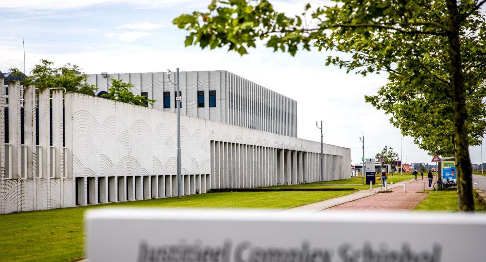 Основная фаза судебного разбирательства по делу MH17 продолжается в судебном комплексе Схипхол в Нидерландах
