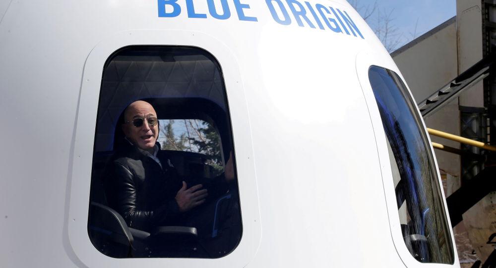 Blue Origin Безоса подает в суд на правительство США за контракт на посадку на Луну на сумму более 2,9 миллиарда долларов, переданный SpaceX