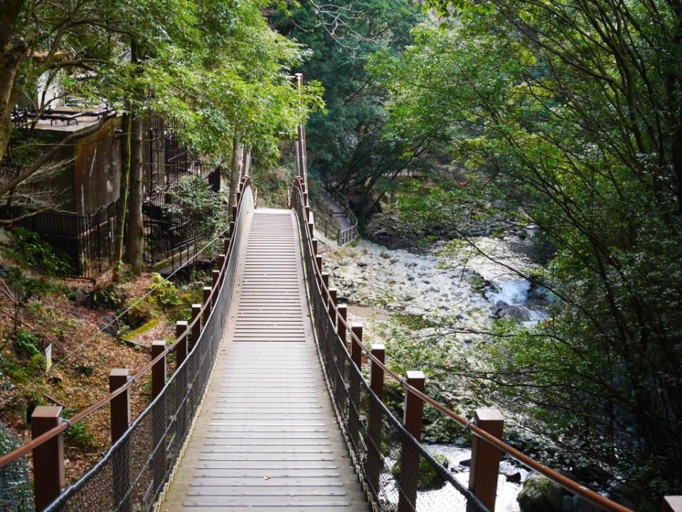 Pont suspendu à Kawazu nanadaru