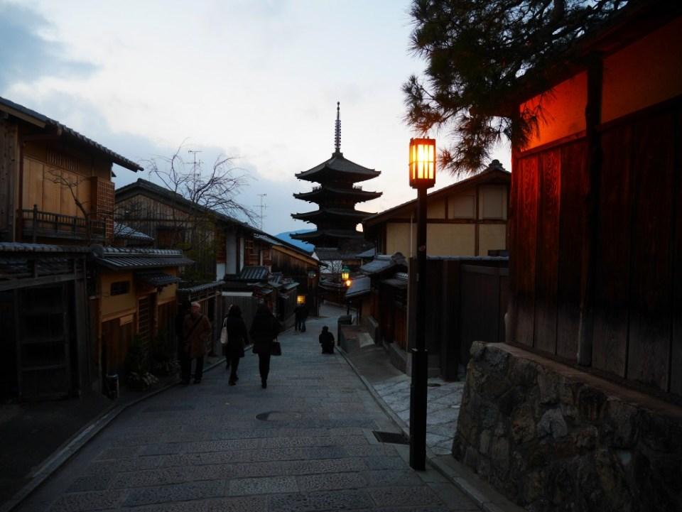 Vue sur la pagode du temple Kiyomizu-dera