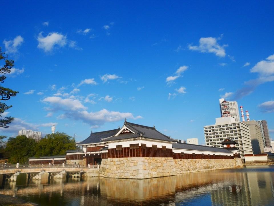 Fortifications du château de Hiroshima