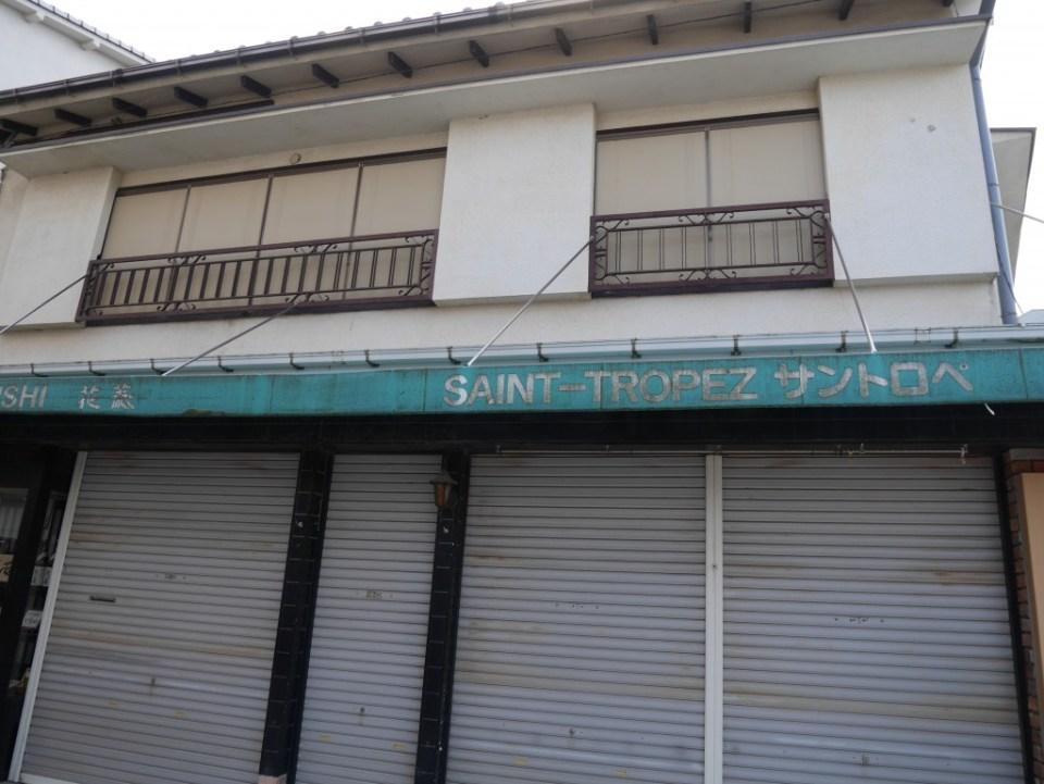 Le Saint Tropez japonais