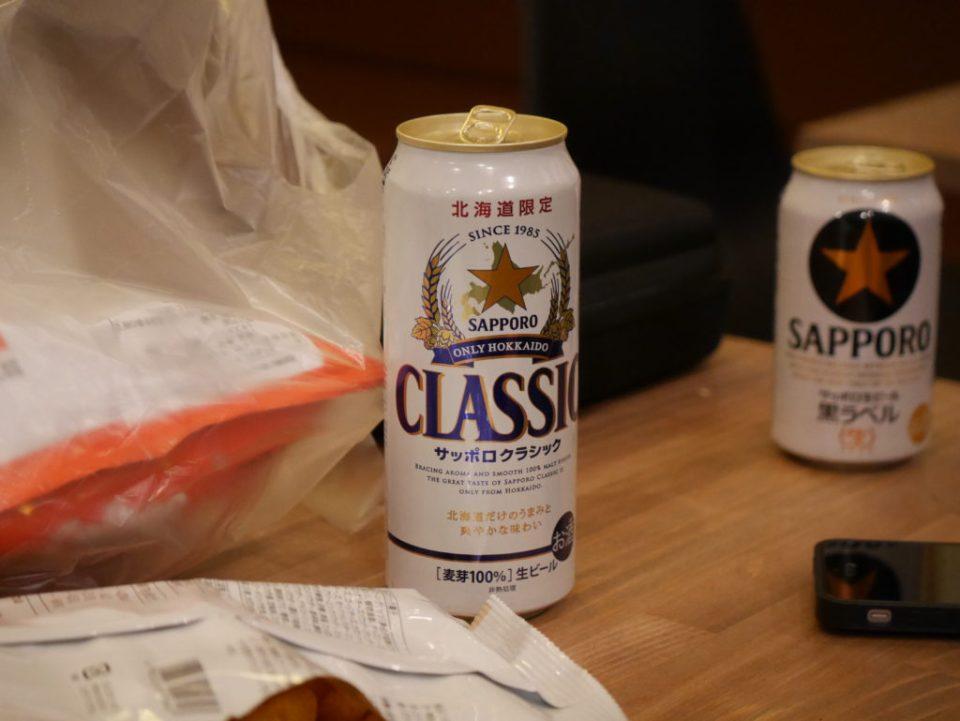 Classic Sapporo