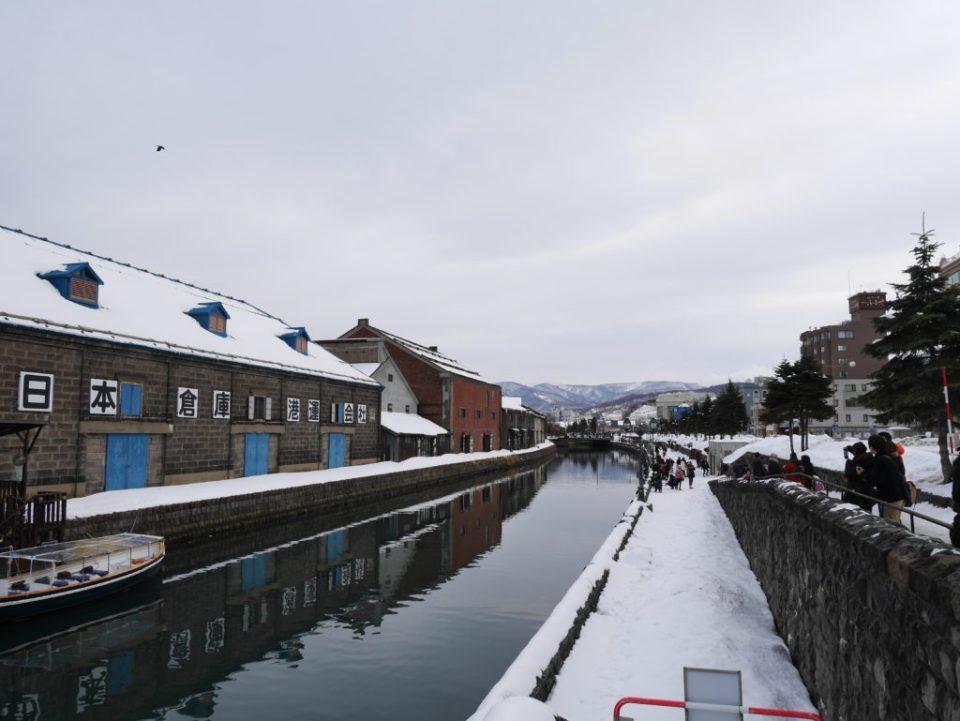 Le canal de Otaru