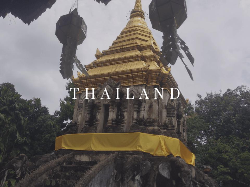 Thailand AFQ
