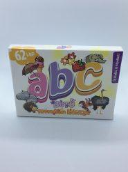 Fejlesztő játékok Betű memória – ABC ÚJ kiadás