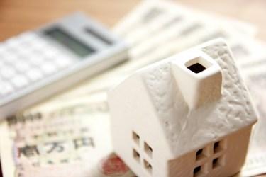 頭金なしの住宅ローンは無謀か?購入者のブログを検証する