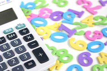 ETFの信託報酬はいつ・どのくらい引かれる?ETFの基礎知識!