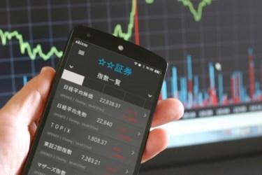 株投資の方法はさまざま!売り買いの回数や頻度の違いは?
