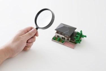 戸建を購入するなら役立つ情報をブログから集め活用しよう!