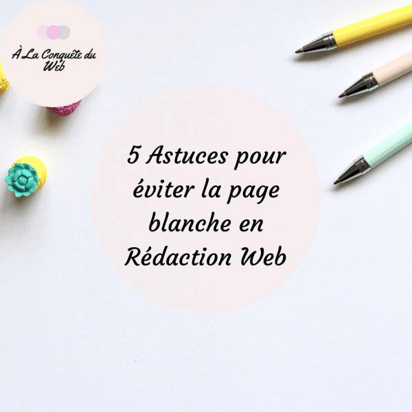 eviter-page-blanche-redaction-web