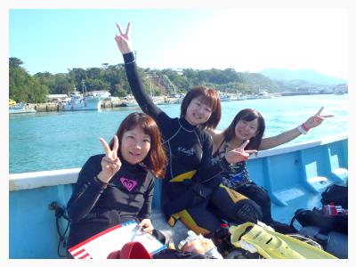 沖縄スキューバダイビング 水納島&瀬底島へ
