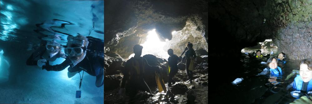 沖縄の大洞窟でシュノーケリングを楽しもう