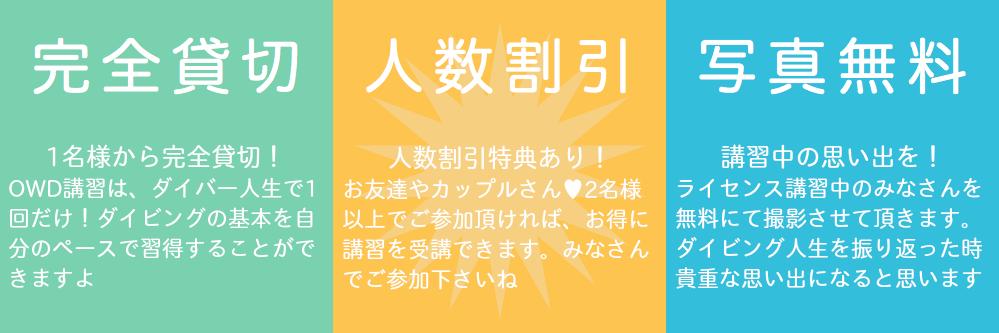 沖縄ダイビングライセンスおすすめ!