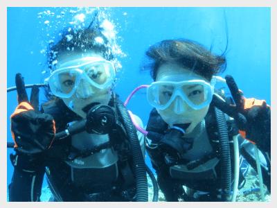 沖縄体験ダイビング|呼吸の練習など