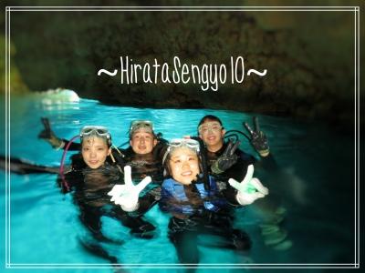 沖縄青の洞窟体験ダイビング画像