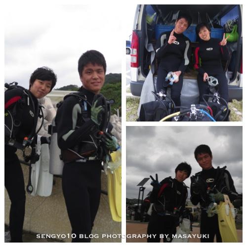 沖縄|体験ダイビング|学割|キャンペーン|