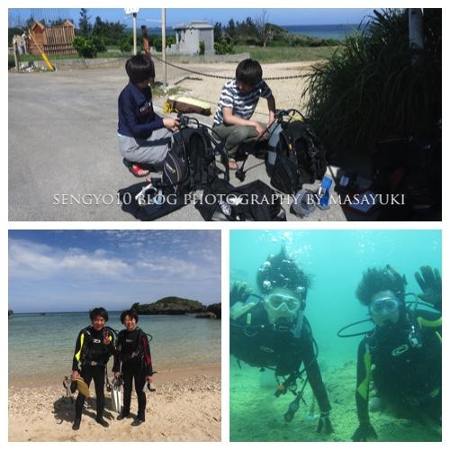沖縄ダイビングライセンス取得 PADI・OWD 限定水域トレーニング