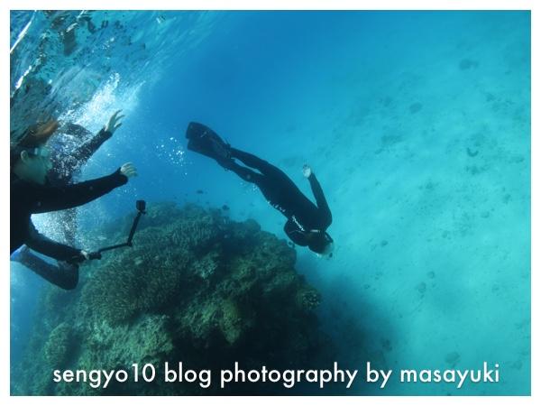 沖縄シュノーケリング|素潜り