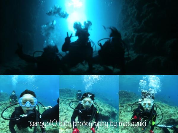 沖縄体験ダイビング 青の洞窟到着