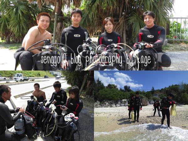 沖縄体験ダイビング|陸上での説明