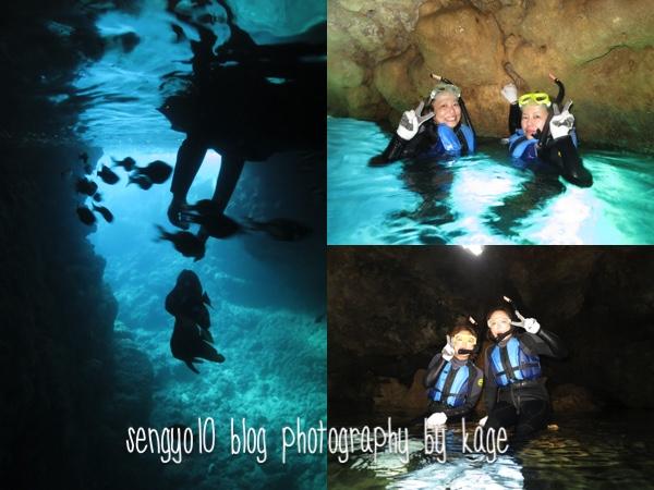 早朝青の洞窟シュノーケル 貸切の洞窟