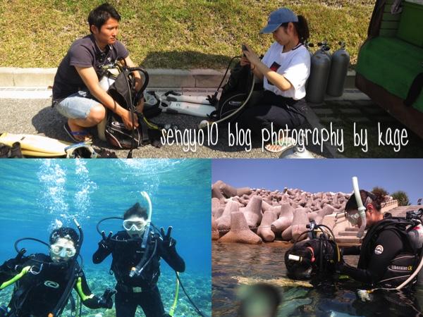 沖縄ダイビングライセンス取得|浅瀬のスキル