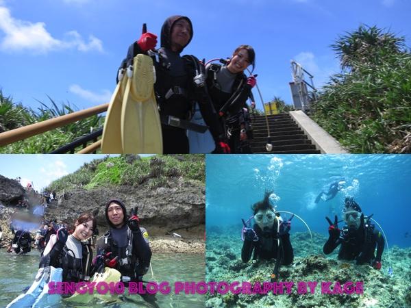沖縄青の洞窟ダイビング|Kさんチーム1