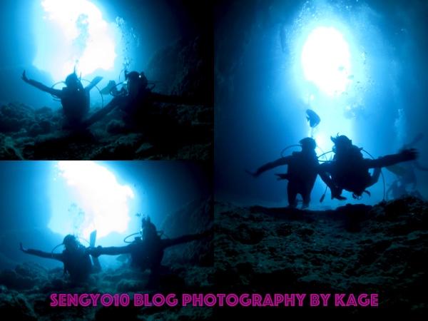 沖縄青の洞窟ダイビング Kさんチーム2