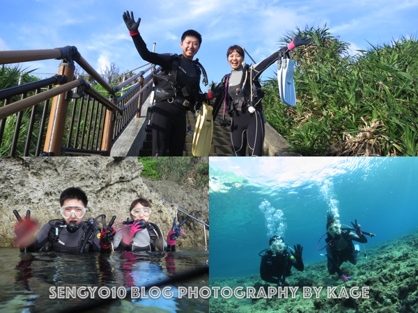 沖縄ダイビング|早朝青の洞窟1