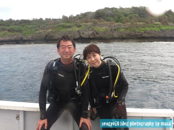 水納島&瀬底島で2ボートダイビング!Mさんご夫婦まったりダイビング